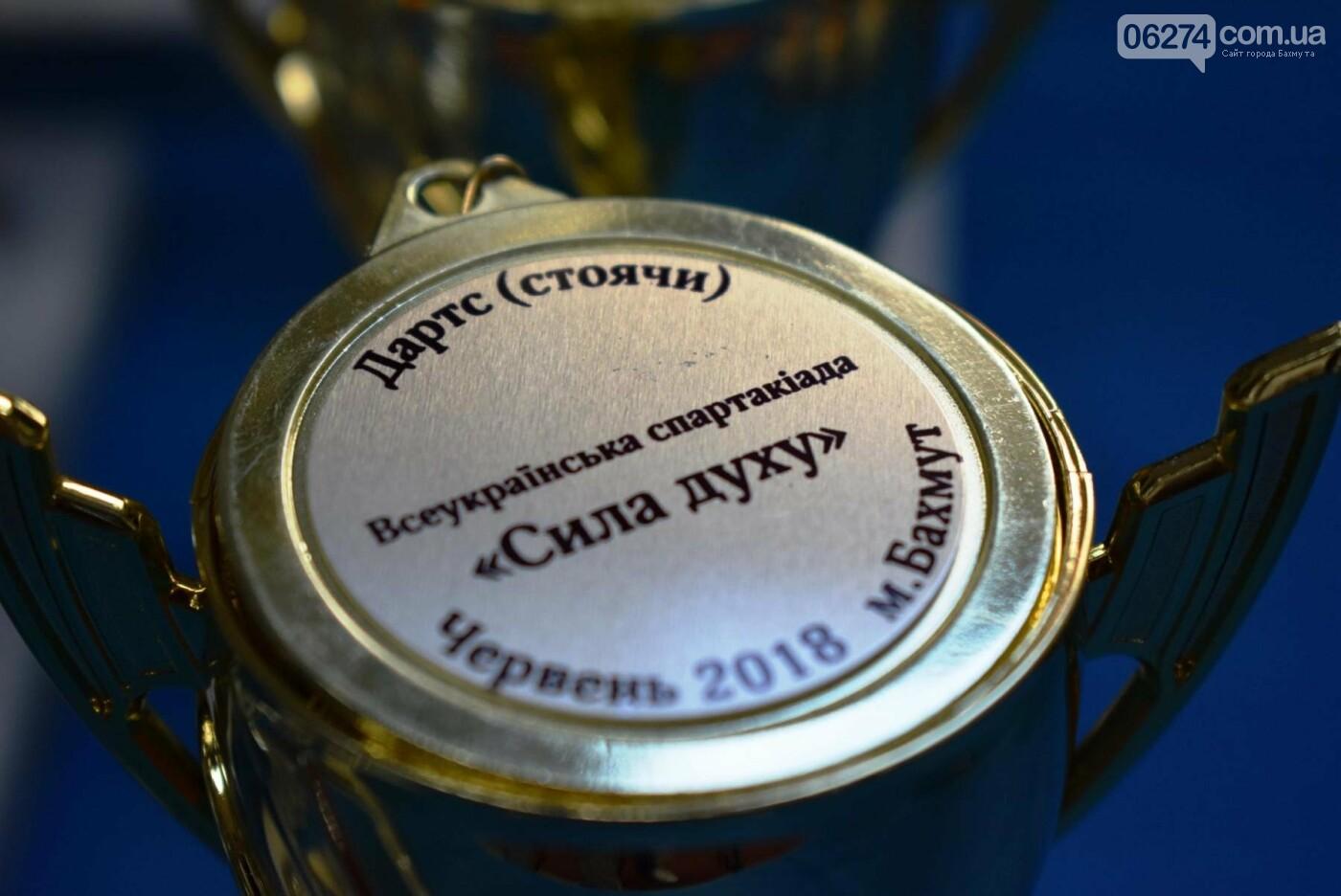 Бахмут четвертый раз принял всеукраинскую спартакиаду «Сила духа», фото-1