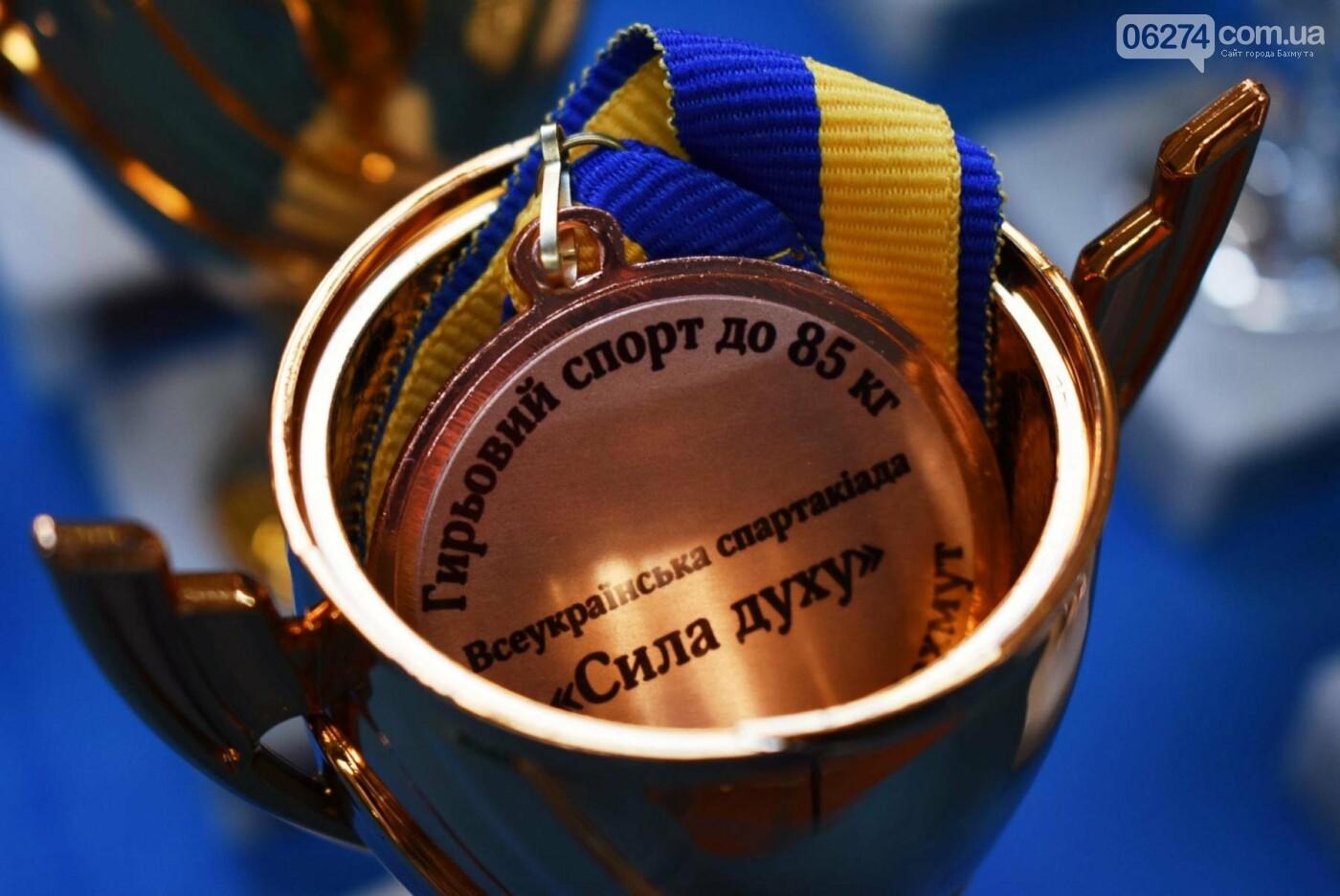 Бахмут четвертый раз принял всеукраинскую спартакиаду «Сила духа», фото-2