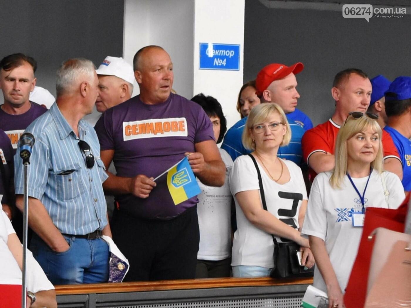 Бахмут четвертый раз принял всеукраинскую спартакиаду «Сила духа», фото-3