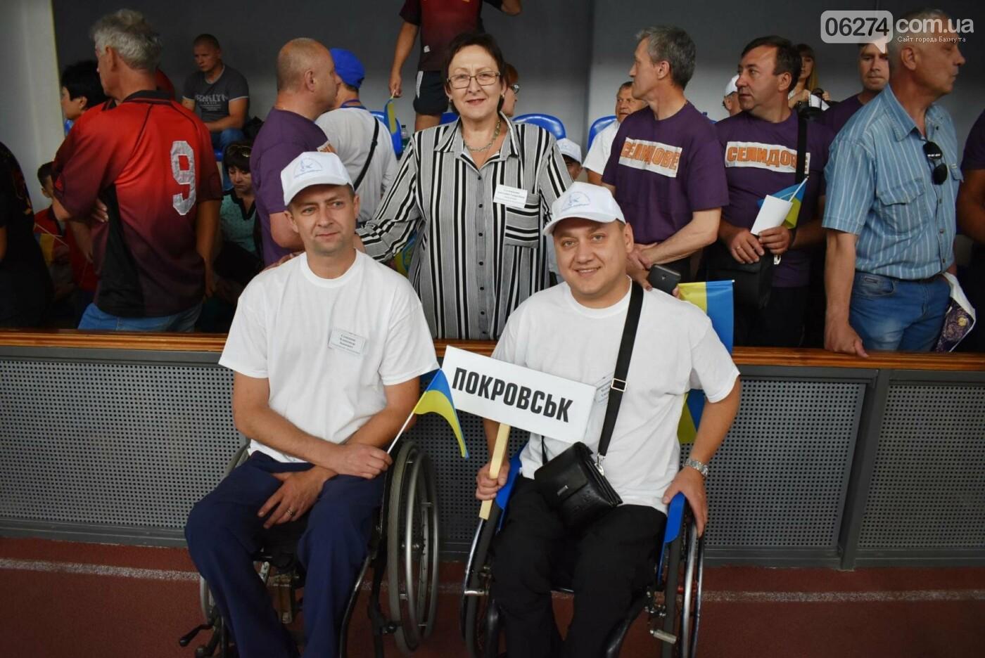 Бахмут четвертый раз принял всеукраинскую спартакиаду «Сила духа», фото-8