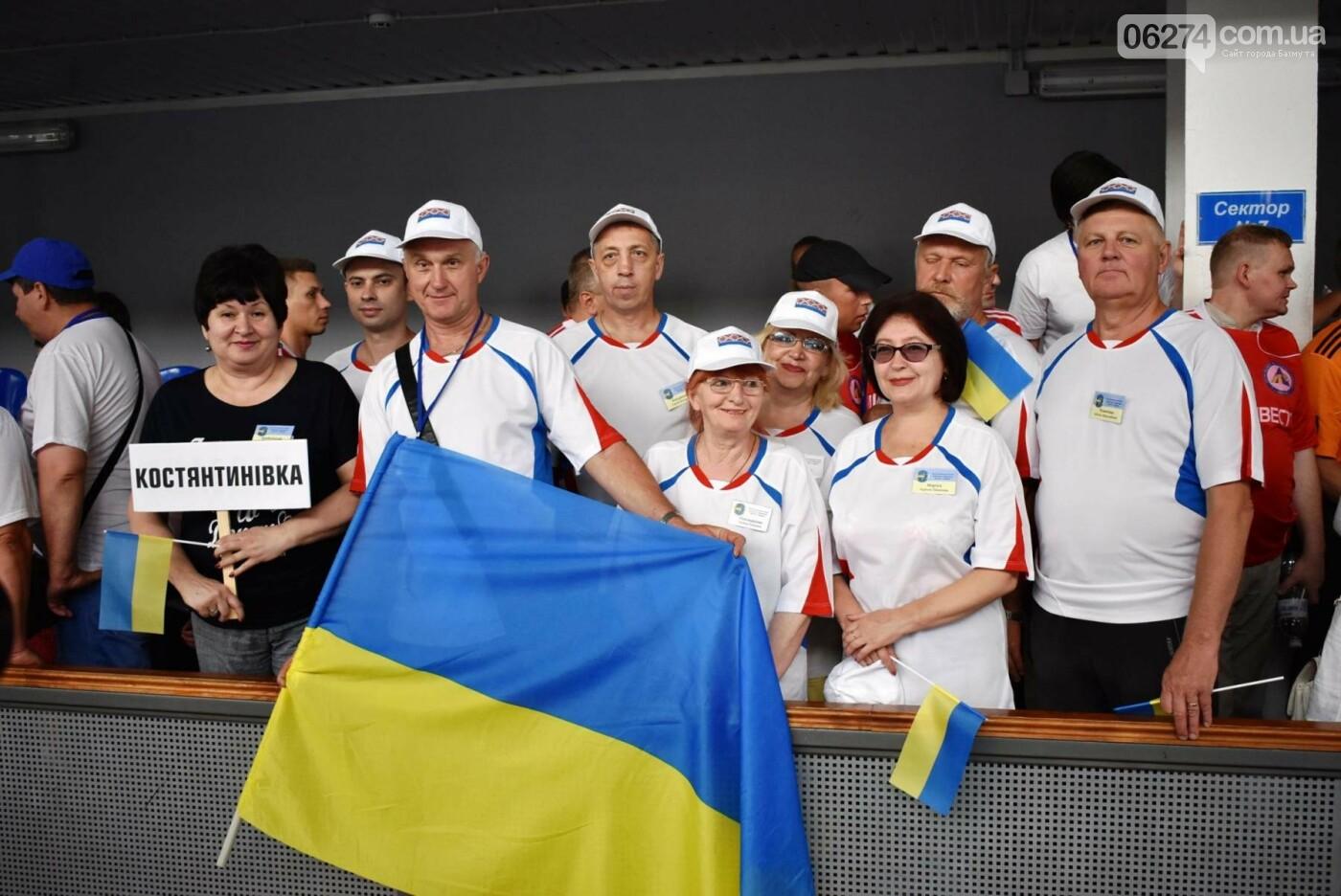 Бахмут четвертый раз принял всеукраинскую спартакиаду «Сила духа», фото-10