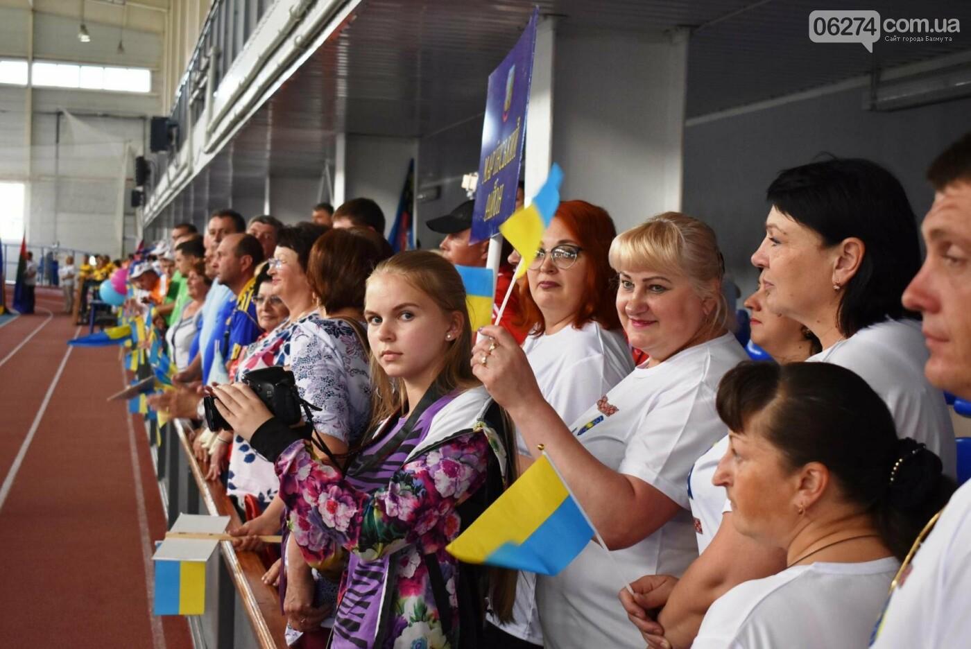 Бахмут четвертый раз принял всеукраинскую спартакиаду «Сила духа», фото-5