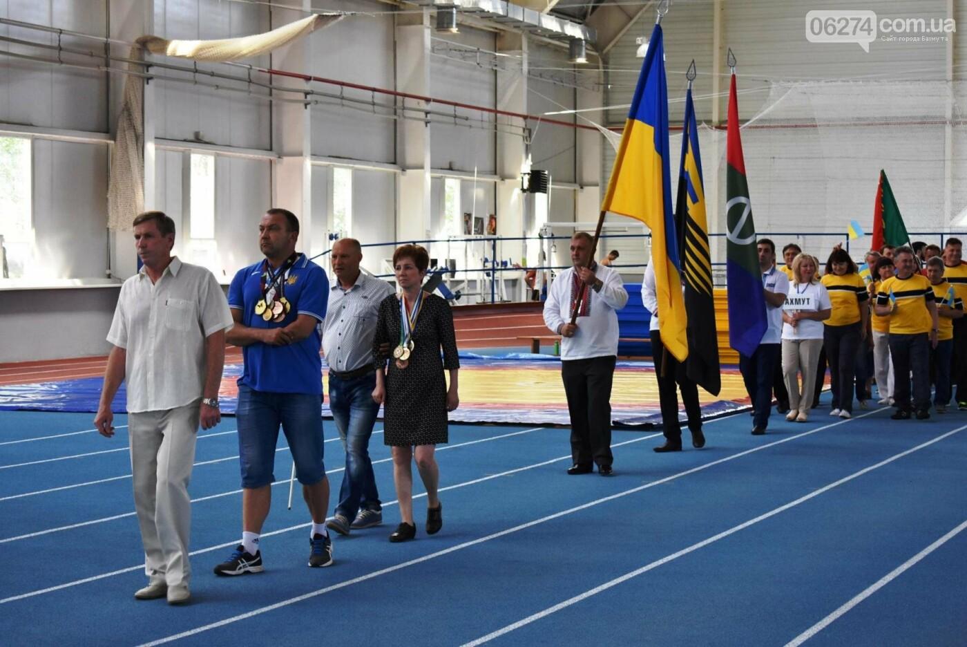 Бахмут четвертый раз принял всеукраинскую спартакиаду «Сила духа», фото-4