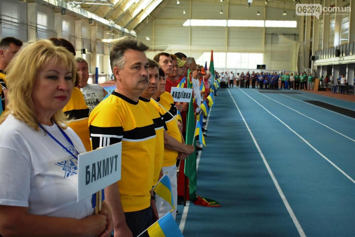 Бахмут четвертый раз принял всеукраинскую спартакиаду «Сила духа», фото-6