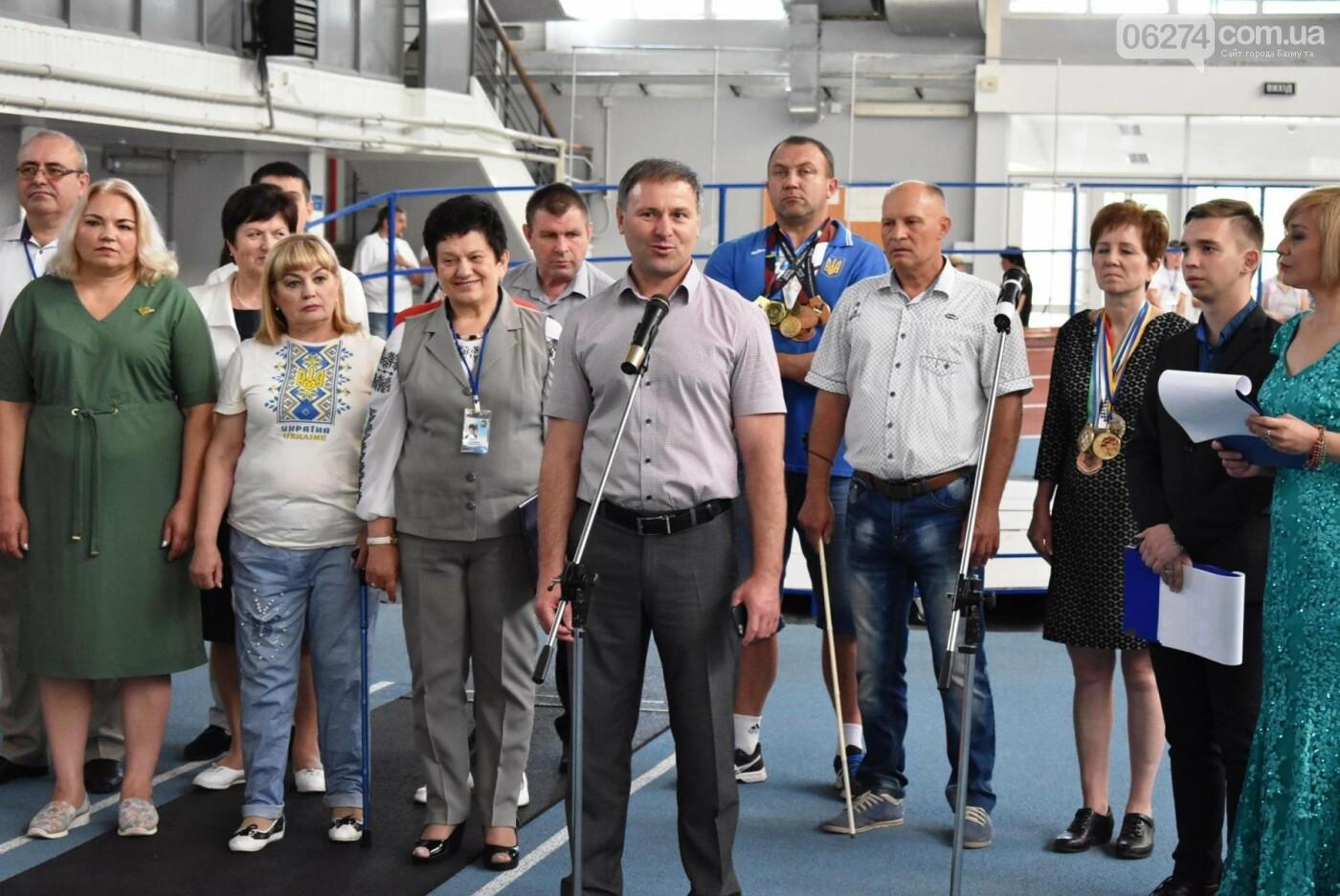 Бахмут четвертый раз принял всеукраинскую спартакиаду «Сила духа», фото-13