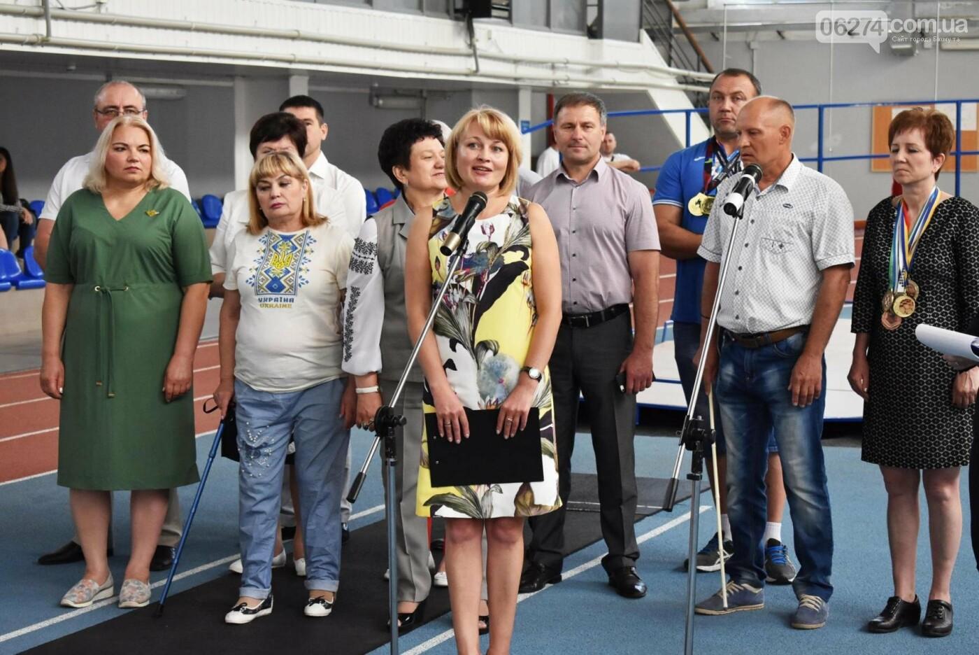 Бахмут четвертый раз принял всеукраинскую спартакиаду «Сила духа», фото-17