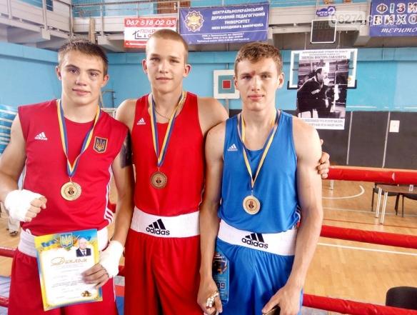 Бахмутские боксеры успешно выступили на турнире в Кропивницком, фото-1
