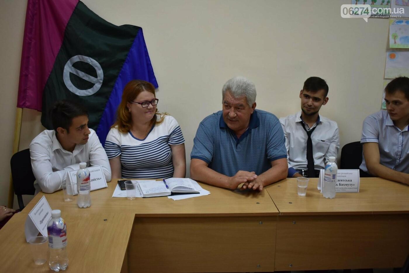 Молодые бахмутчане обсудили перспективы развития города с Алексеем Ревой, фото-1