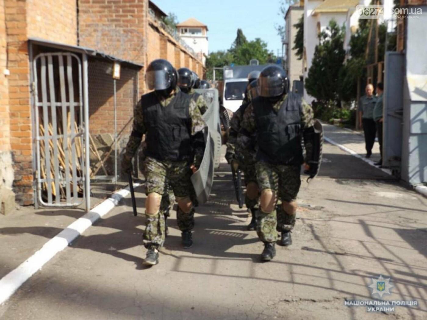 Полиция локализовала «бунт осужденных» в Бахмутском СИЗО, фото-3