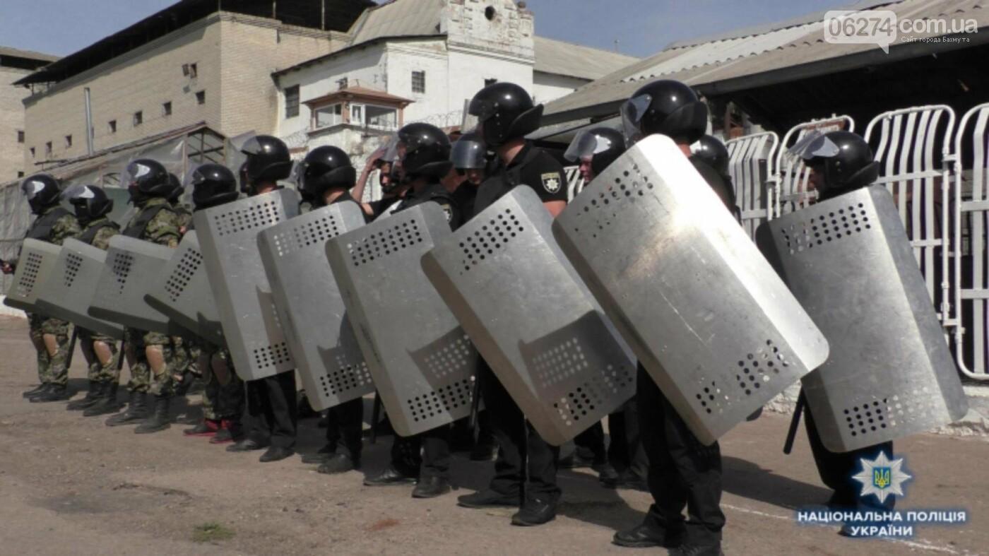 Полиция локализовала «бунт осужденных» в Бахмутском СИЗО, фото-4