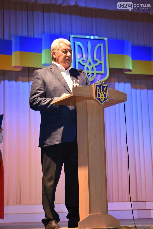 В Бахмуте прошло торжественное собрание по случаю Дня Конституции Украины, фото-2