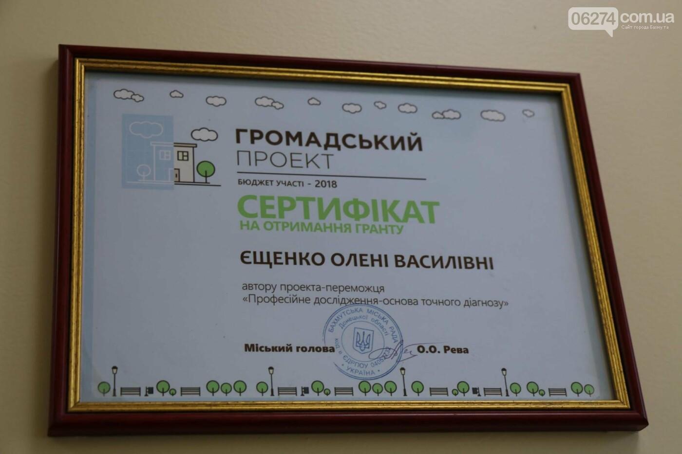 В Бахмуте презентовали современную бактериологическую лабораторию, фото-6