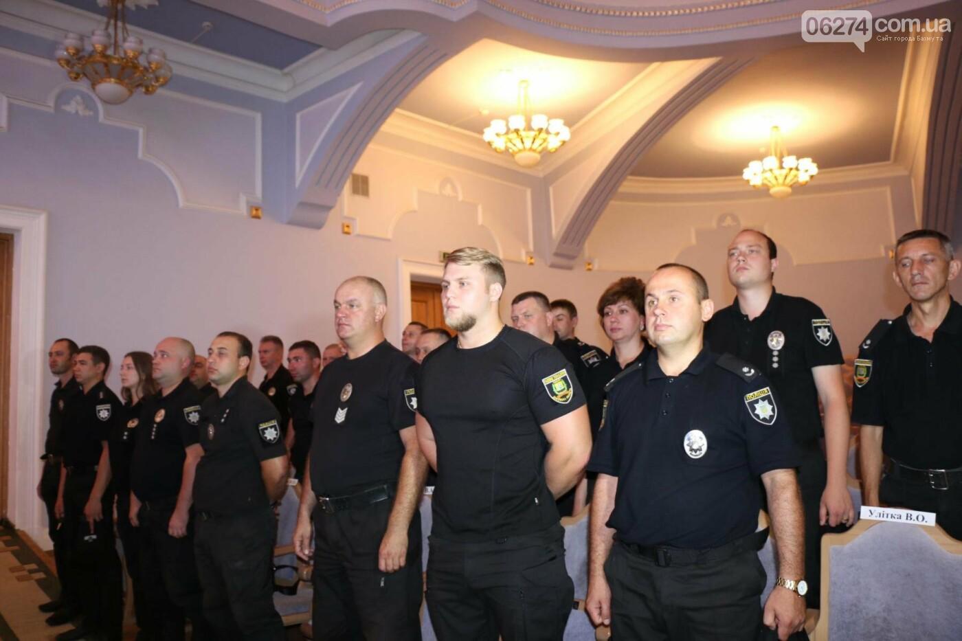 День Национальной полиции Украины отметили в Бахмуте, фото-12