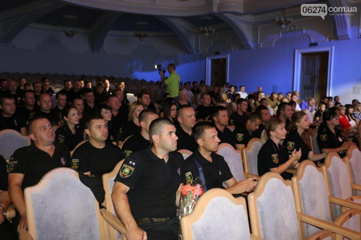 День Национальной полиции Украины отметили в Бахмуте, фото-11