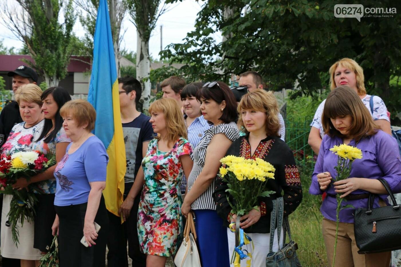 В Бахмуте отметили четвертую годовщину со дня освобождения города от пророссийских наемников, фото-1
