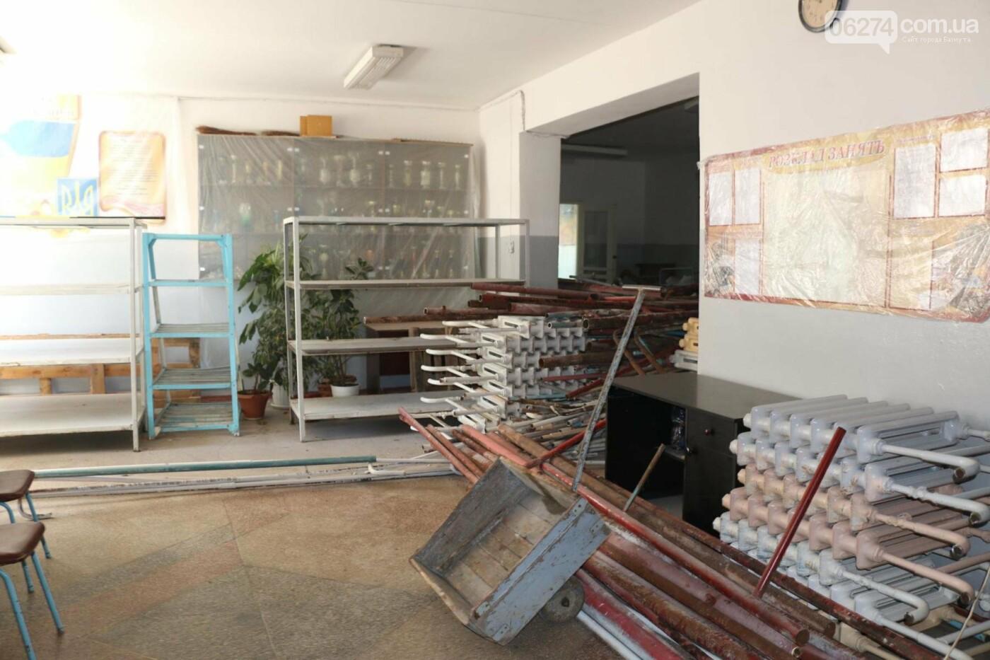 В Бахмуте проходит реконструкция двух школ, фото-5