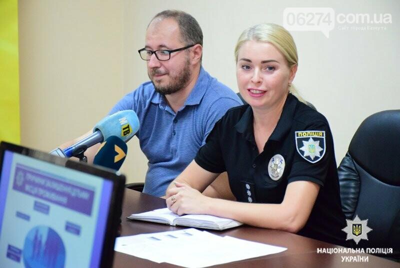 В Донецкой области пропавших без вести детей будут искать с помощью смс-рассылки, фото-1