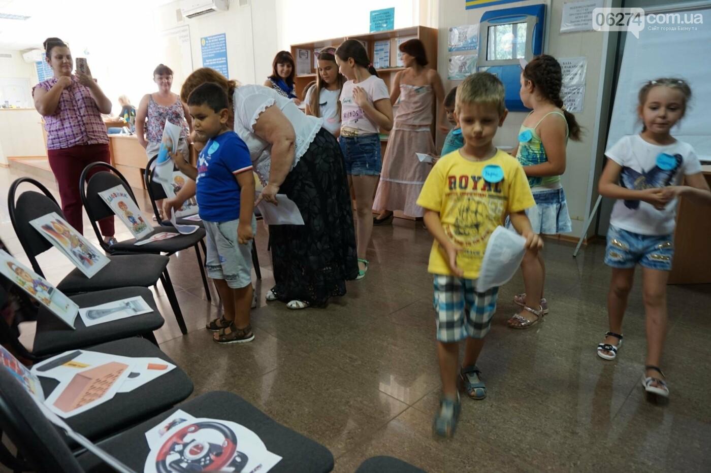 Бахмутчане выбирают профессию с детства, фото-3