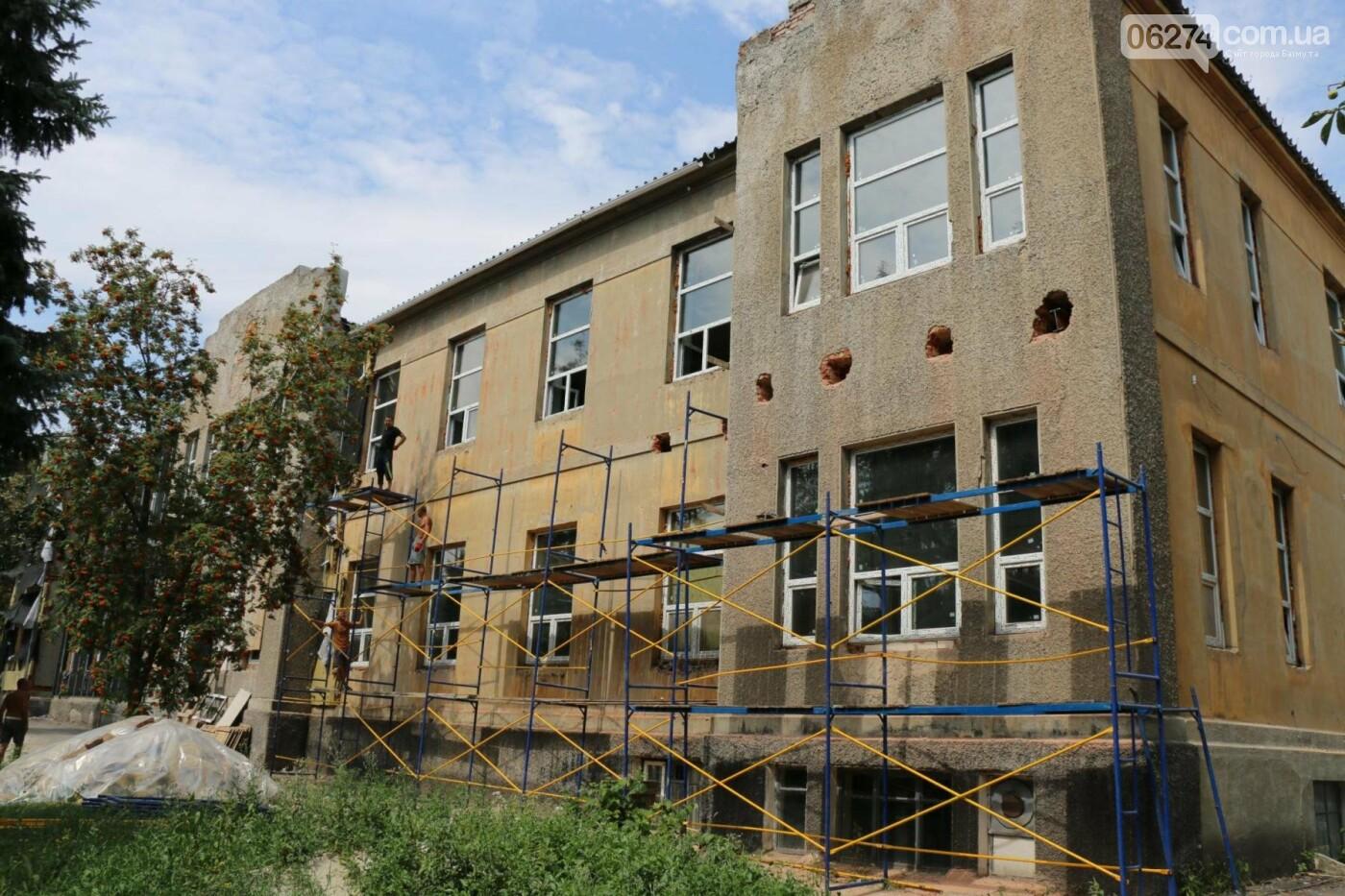 В Бахмуте продолжается реконструкция спортивных объектов, фото-11