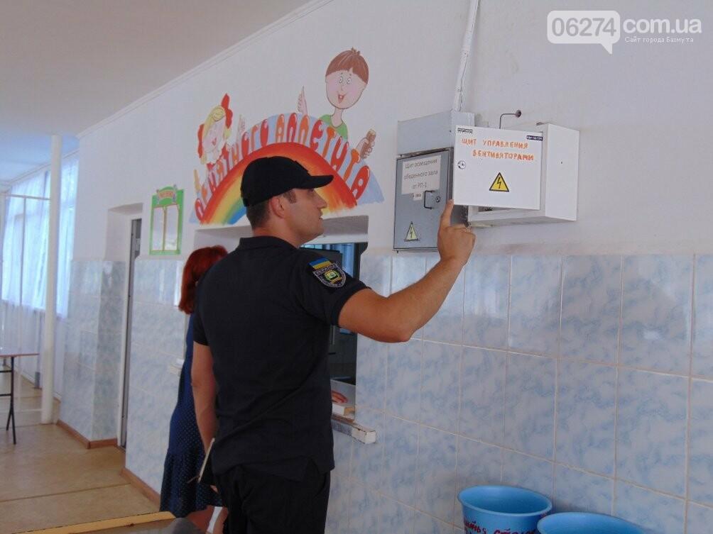 В Бахмутском районе проверяют детские лагеря, фото-1