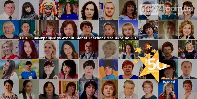 Учитель физики из Бахмута попала в ТОП-50 лучших учителей страны, фото-1