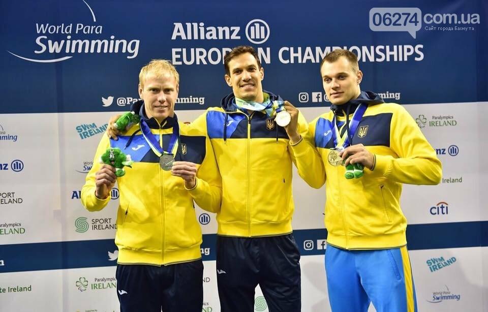 Пловец из Бахмута в составе областной сборной достойно выступил на соревнованиях в Ирландии, фото-3