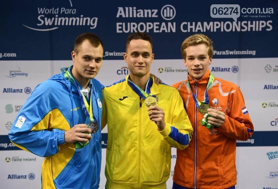 Пловец из Бахмута в составе областной сборной достойно выступил на соревнованиях в Ирландии, фото-2