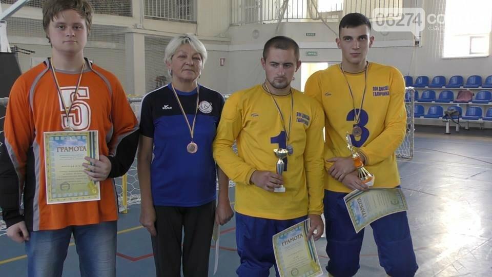 В Бахмуте прошел III открытый Кубок Донбасса по голболу – Инваспорт, фото-3