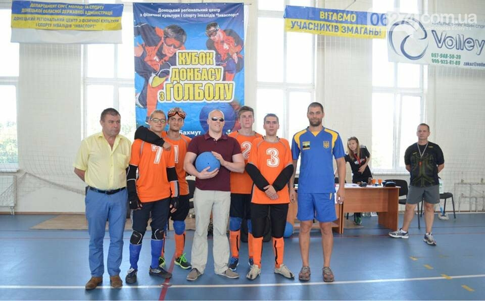 В Бахмуте прошел III открытый Кубок Донбасса по голболу – Инваспорт, фото-7