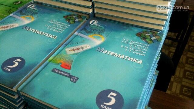 Школы Бахмута практически полностью обеспечены новыми учебниками, фото-3