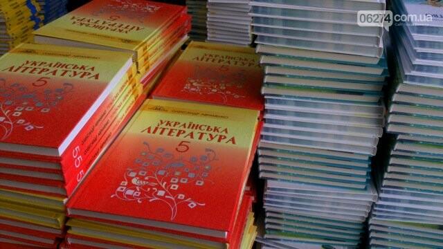 Школы Бахмута практически полностью обеспечены новыми учебниками, фото-2