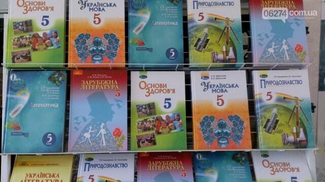 Школы Бахмута практически полностью обеспечены новыми учебниками, фото-8