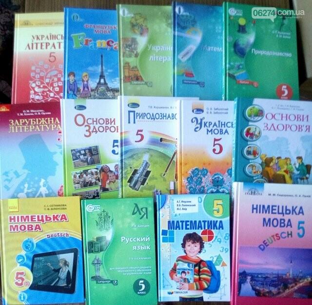 Школы Бахмута практически полностью обеспечены новыми учебниками, фото-9