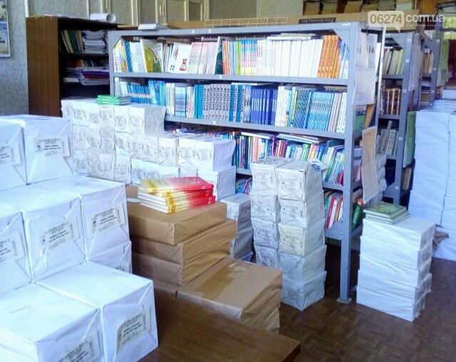 Школы Бахмута практически полностью обеспечены новыми учебниками, фото-6