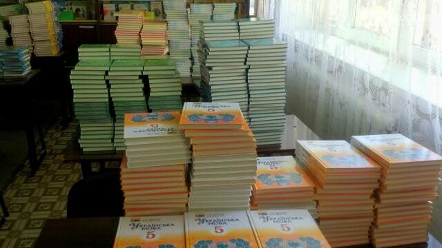 Школы Бахмута практически полностью обеспечены новыми учебниками, фото-1