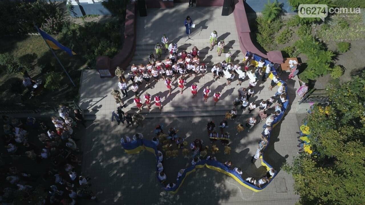 В Бахмуте отметили День государственного флага Украины, фото-26