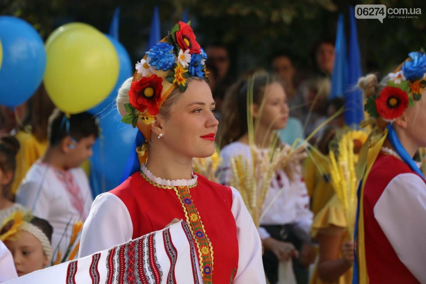 В Бахмуте отметили День государственного флага Украины, фото-1