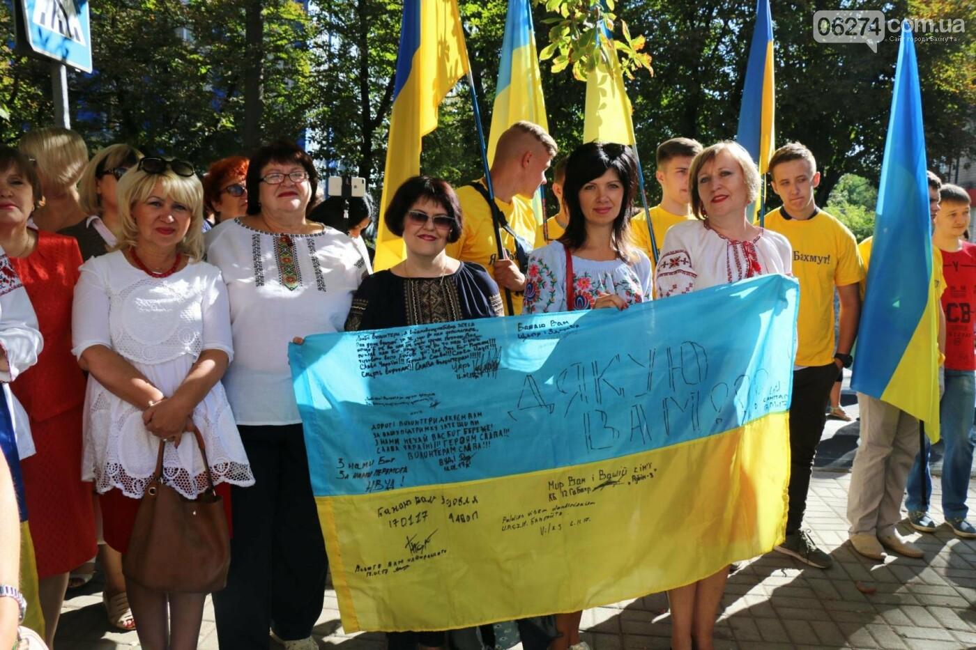 В Бахмуте отметили День государственного флага Украины, фото-24