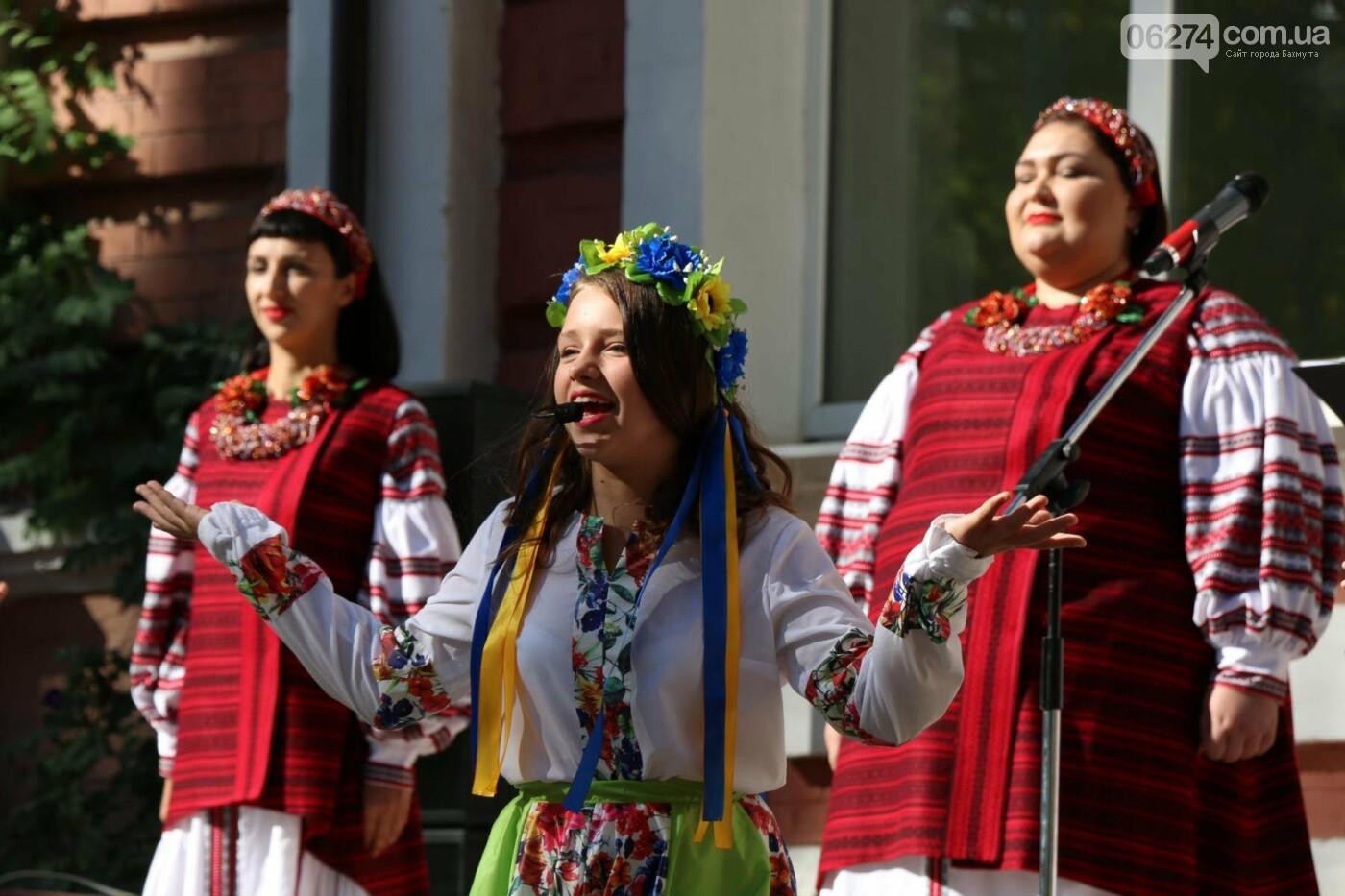 В Бахмуте отметили День государственного флага Украины, фото-18