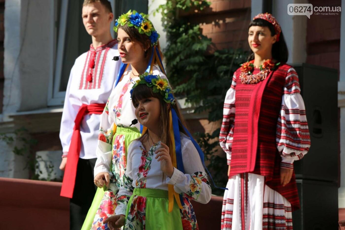 В Бахмуте отметили День государственного флага Украины, фото-19