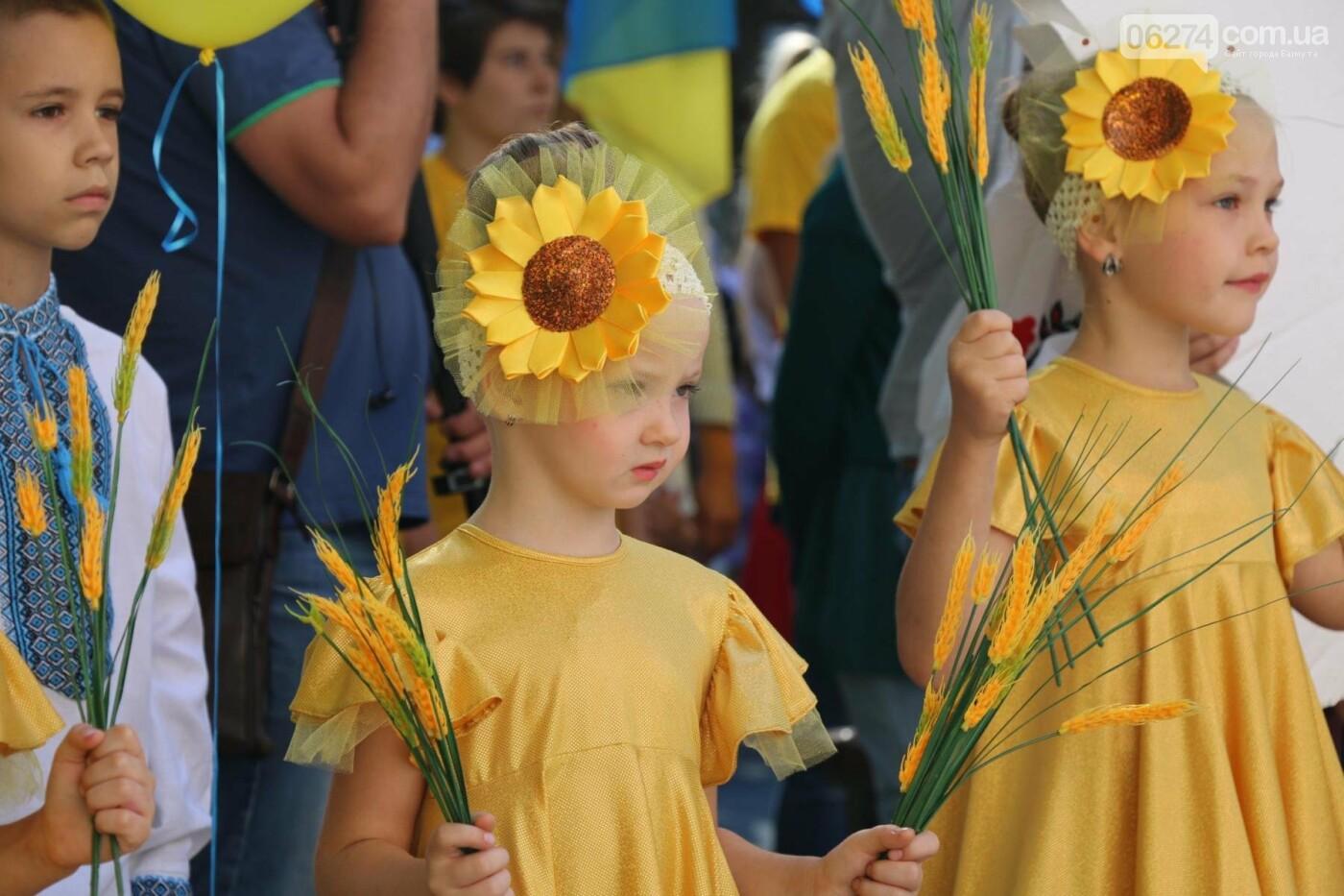 В Бахмуте отметили День государственного флага Украины, фото-22