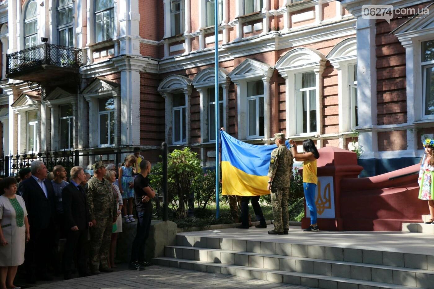 В Бахмуте отметили День государственного флага Украины, фото-2
