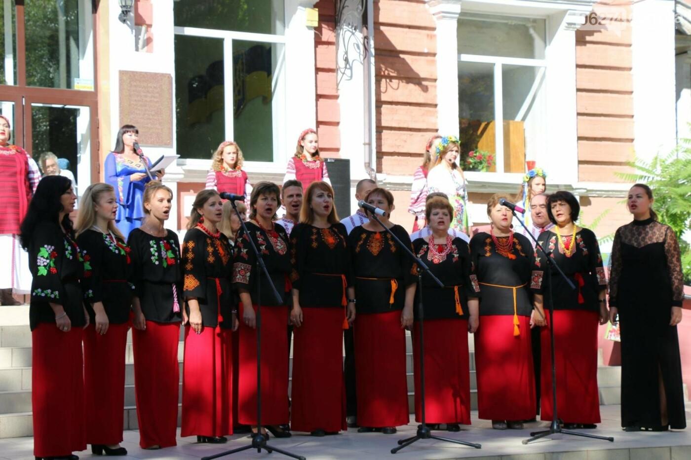 В Бахмуте отметили День государственного флага Украины, фото-21