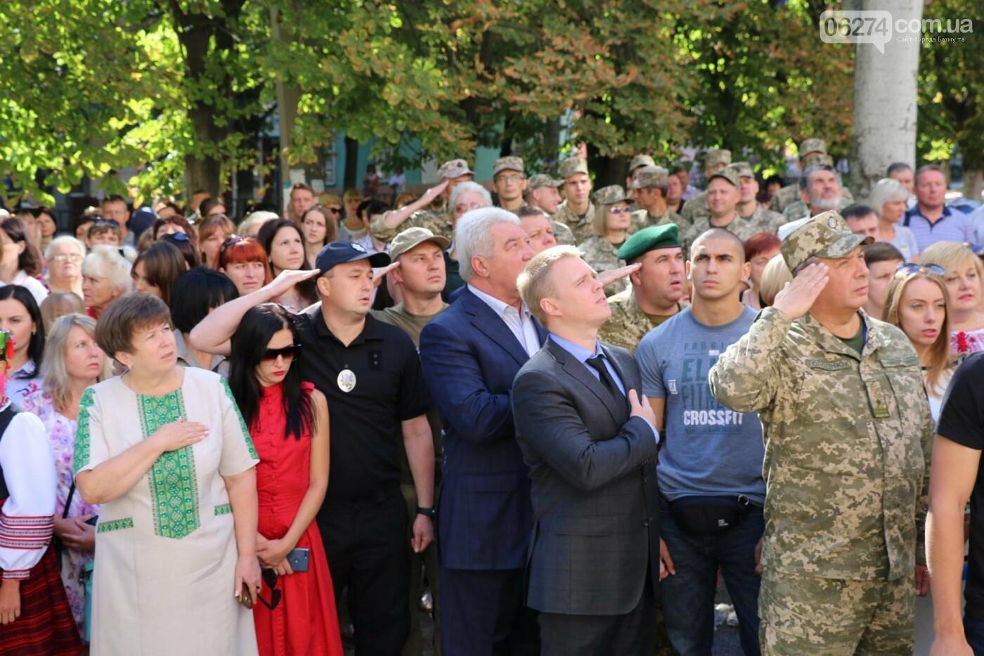 В Бахмуте отметили День государственного флага Украины, фото-3