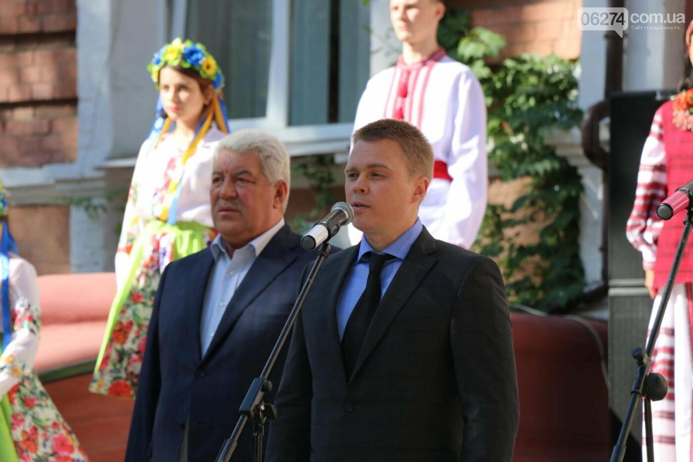 В Бахмуте отметили День государственного флага Украины, фото-5