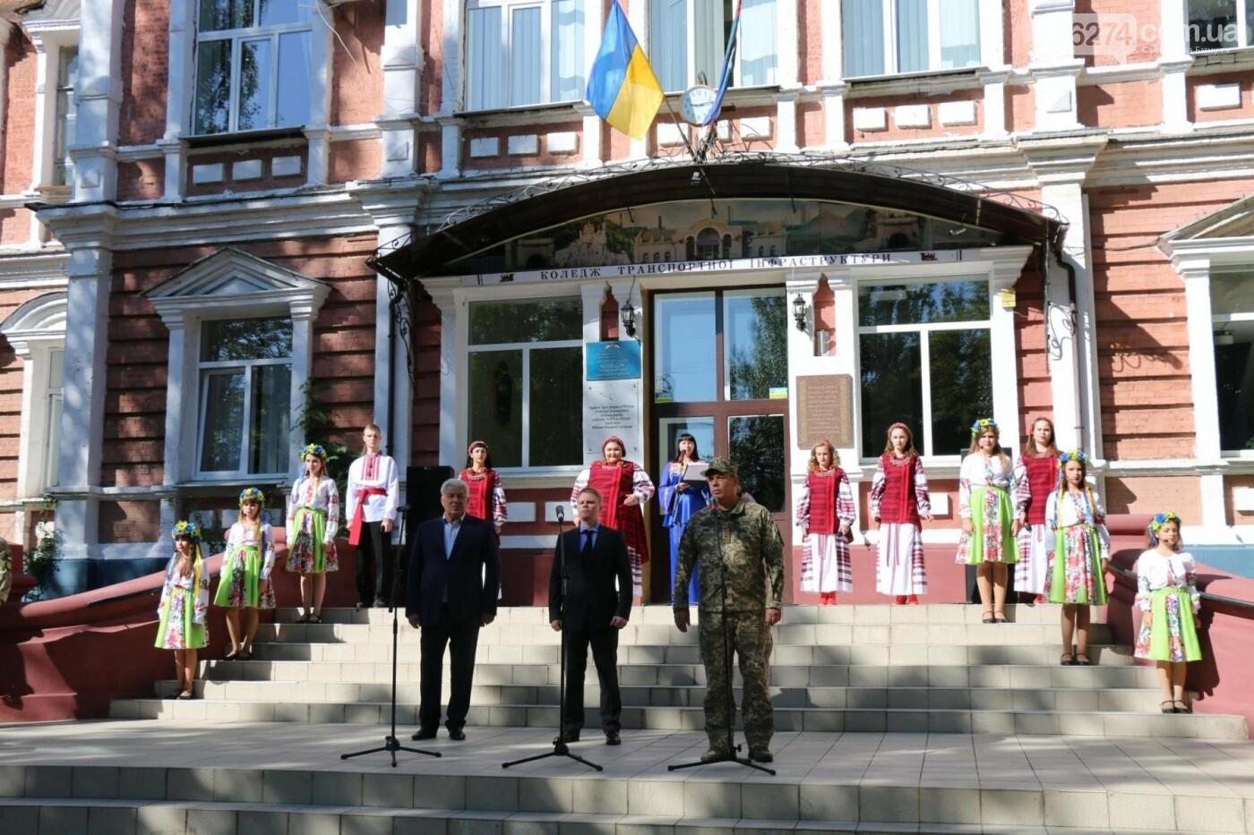 В Бахмуте отметили День государственного флага Украины, фото-6