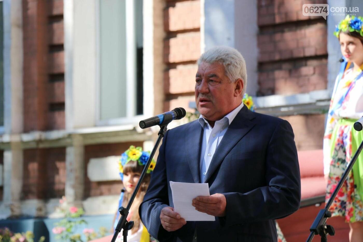 В Бахмуте отметили День государственного флага Украины, фото-8