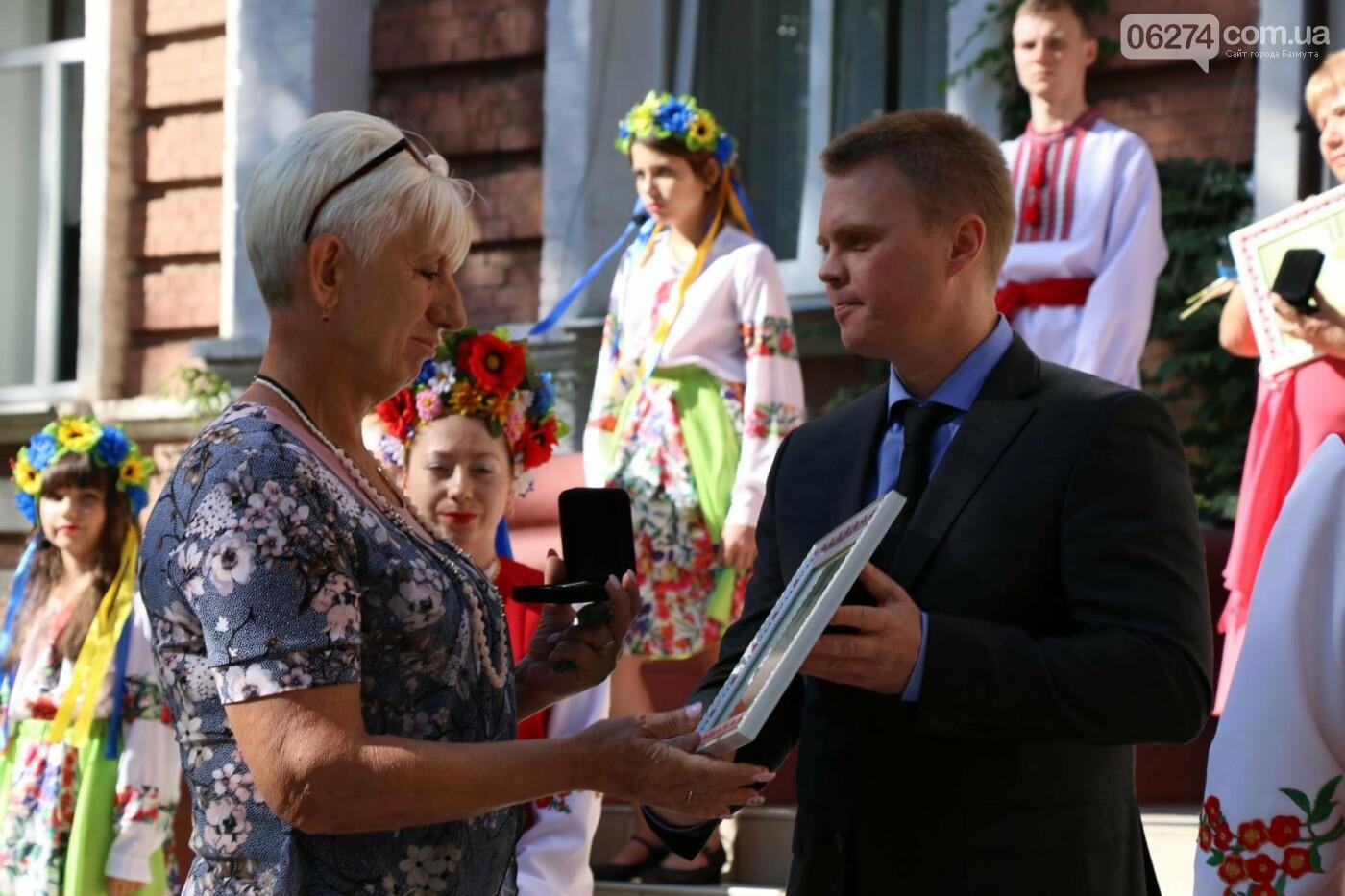 В Бахмуте отметили День государственного флага Украины, фото-10