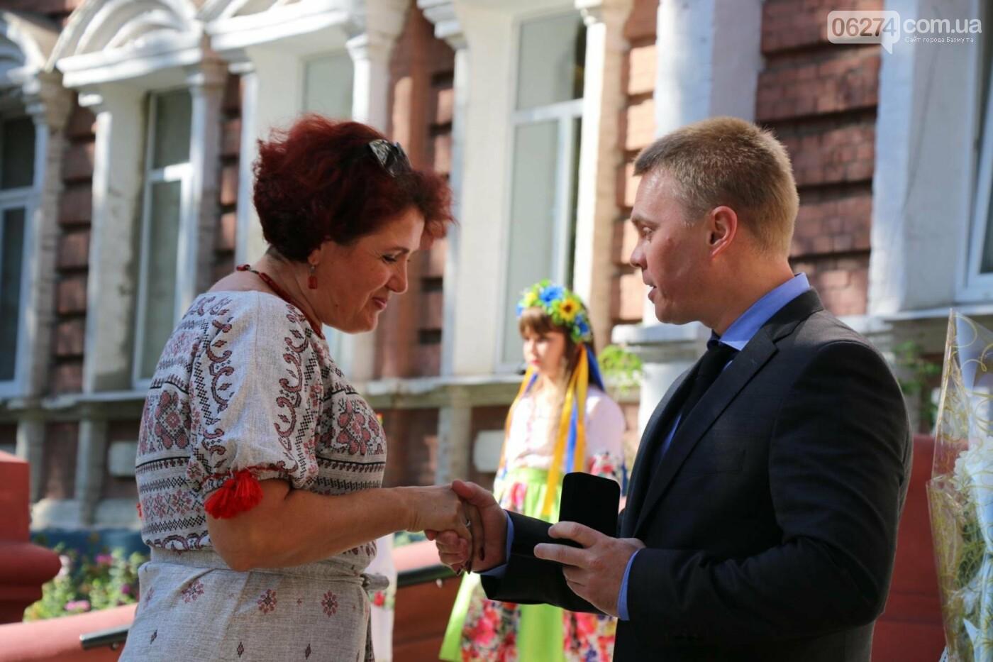 В Бахмуте отметили День государственного флага Украины, фото-12