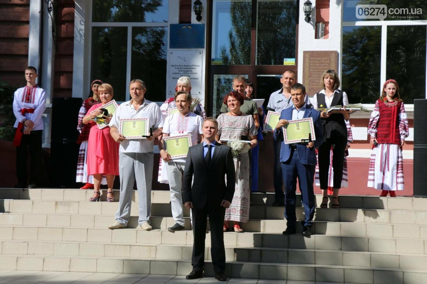 В Бахмуте отметили День государственного флага Украины, фото-13